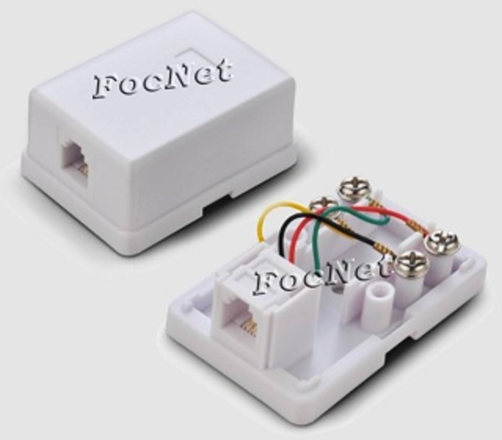 Розетка телефонная 1xRJ-12 6P-4C, внешняя, белая